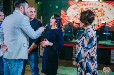 Вечер встречи выпускников, 2 февраля 2019 - Ресторан «Максимилианс» Красноярск - 33