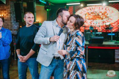 Вечер встречи выпускников, 2 февраля 2019 - Ресторан «Максимилианс» Красноярск - 34