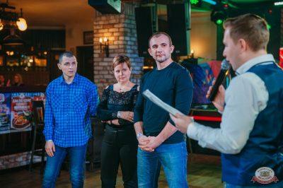 Вечер встречи выпускников, 2 февраля 2019 - Ресторан «Максимилианс» Красноярск - 35