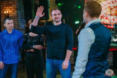 Вечер встречи выпускников, 2 февраля 2019 - Ресторан «Максимилианс» Красноярск - 36