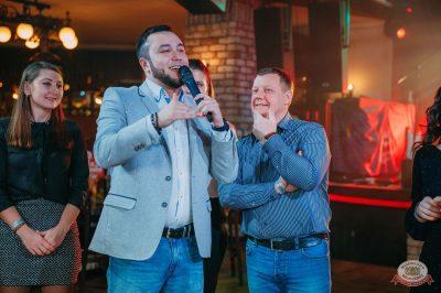 Вечер встречи выпускников, 2 февраля 2019 - Ресторан «Максимилианс» Красноярск - 42