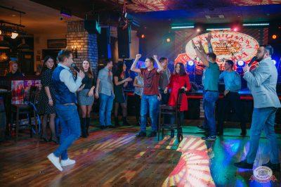 Вечер встречи выпускников, 2 февраля 2019 - Ресторан «Максимилианс» Красноярск - 50