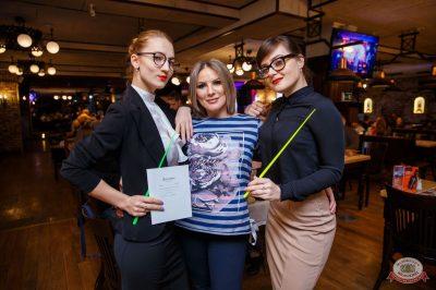 Вечер встречи выпускников, 2 февраля 2019 - Ресторан «Максимилианс» Красноярск - 53