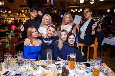 Вечер встречи выпускников, 2 февраля 2019 - Ресторан «Максимилианс» Красноярск - 54