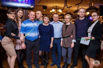 Вечер встречи выпускников, 2 февраля 2019 - Ресторан «Максимилианс» Красноярск - 55
