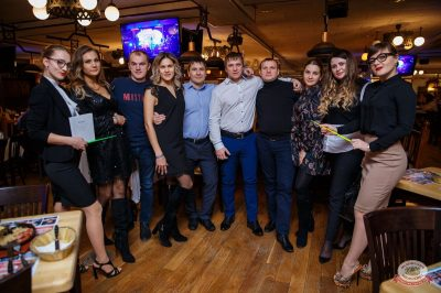 Вечер встречи выпускников, 2 февраля 2019 - Ресторан «Максимилианс» Красноярск - 56