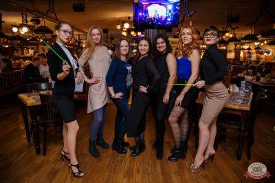Вечер встречи выпускников, 2 февраля 2019 - Ресторан «Максимилианс» Красноярск - 58