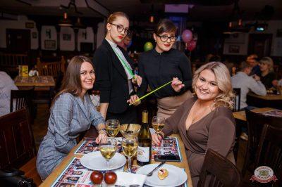 Вечер встречи выпускников, 2 февраля 2019 - Ресторан «Максимилианс» Красноярск - 59