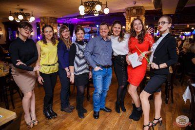 Вечер встречи выпускников, 2 февраля 2019 - Ресторан «Максимилианс» Красноярск - 60