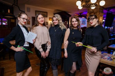 Вечер встречи выпускников, 2 февраля 2019 - Ресторан «Максимилианс» Красноярск - 61