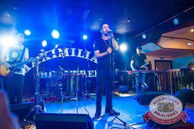 Группа «Пицца», 7 октября 2015 - Ресторан «Максимилианс» Красноярск - 03