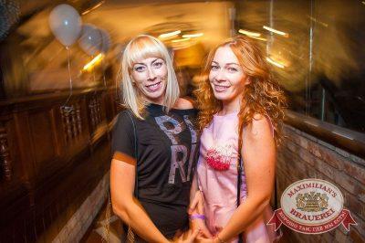 Группа «Пицца», 7 октября 2015 - Ресторан «Максимилианс» Красноярск - 06