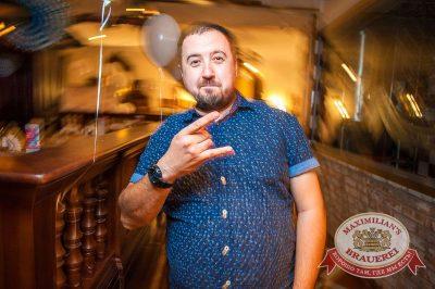 Группа «Пицца», 7 октября 2015 - Ресторан «Максимилианс» Красноярск - 08