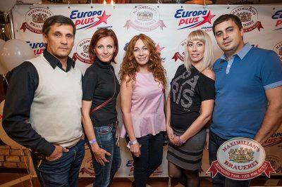 Группа «Пицца», 7 октября 2015 - Ресторан «Максимилианс» Красноярск - 10