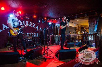 Группа «Пицца», 7 октября 2015 - Ресторан «Максимилианс» Красноярск - 13