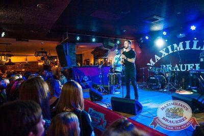 Группа «Пицца», 7 октября 2015 - Ресторан «Максимилианс» Красноярск - 14