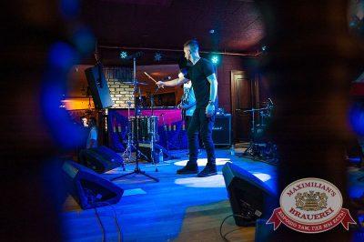 Группа «Пицца», 7 октября 2015 - Ресторан «Максимилианс» Красноярск - 15