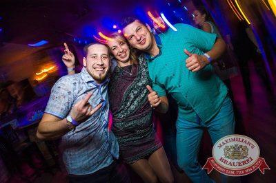 Группа «Пицца», 7 октября 2015 - Ресторан «Максимилианс» Красноярск - 17