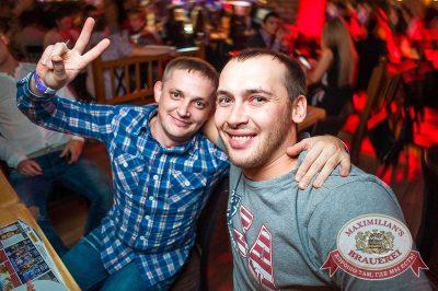 Группа «Пицца», 7 октября 2015 - Ресторан «Максимилианс» Красноярск - 20