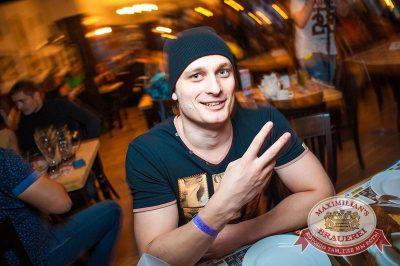 Группа «Пицца», 7 октября 2015 - Ресторан «Максимилианс» Красноярск - 21