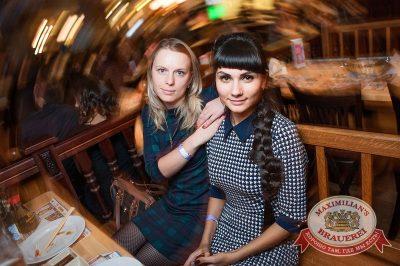 Группа «Пицца», 7 октября 2015 - Ресторан «Максимилианс» Красноярск - 22