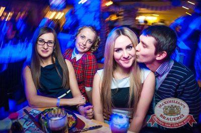 Группа «Пицца», 7 октября 2015 - Ресторан «Максимилианс» Красноярск - 25