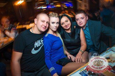 Группа «Пицца», 7 октября 2015 - Ресторан «Максимилианс» Красноярск - 26