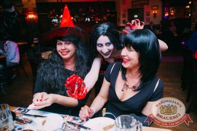 Halloween: первый день шабаша. Вечеринка по мотивам фильма «Гоголь», 27 октября 2017 - Ресторан «Максимилианс» Красноярск - 10