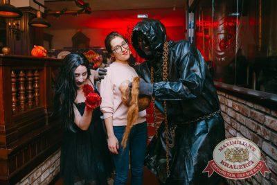 Halloween: первый день шабаша. Вечеринка по мотивам фильма «Гоголь», 27 октября 2017 - Ресторан «Максимилианс» Красноярск - 12