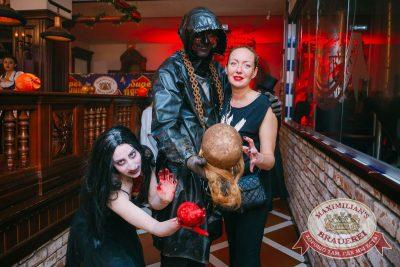 Halloween: первый день шабаша. Вечеринка по мотивам фильма «Гоголь», 27 октября 2017 - Ресторан «Максимилианс» Красноярск - 13