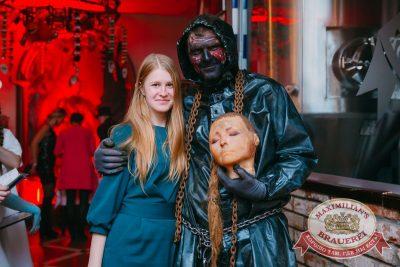 Halloween: первый день шабаша. Вечеринка по мотивам фильма «Гоголь», 27 октября 2017 - Ресторан «Максимилианс» Красноярск - 14