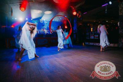 Halloween: первый день шабаша. Вечеринка по мотивам фильма «Гоголь», 27 октября 2017 - Ресторан «Максимилианс» Красноярск - 16