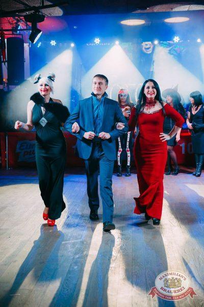 Halloween: первый день шабаша. Вечеринка по мотивам фильма «Гоголь», 27 октября 2017 - Ресторан «Максимилианс» Красноярск - 17