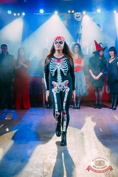 Halloween: первый день шабаша. Вечеринка по мотивам фильма «Гоголь», 27 октября 2017 - Ресторан «Максимилианс» Красноярск - 18
