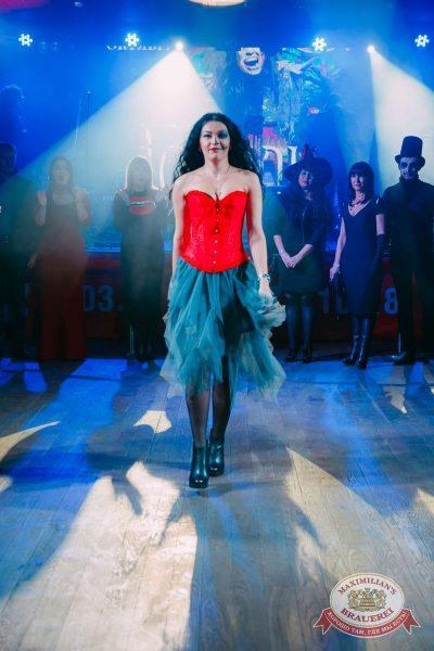 Halloween: первый день шабаша. Вечеринка по мотивам фильма «Гоголь», 27 октября 2017 - Ресторан «Максимилианс» Красноярск - 19