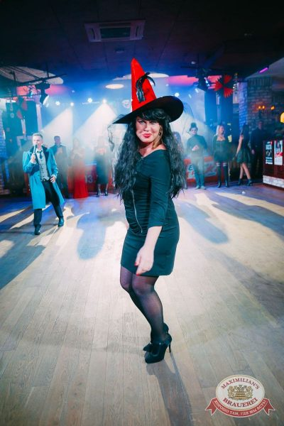 Halloween: первый день шабаша. Вечеринка по мотивам фильма «Гоголь», 27 октября 2017 - Ресторан «Максимилианс» Красноярск - 20