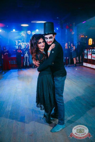 Halloween: первый день шабаша. Вечеринка по мотивам фильма «Гоголь», 27 октября 2017 - Ресторан «Максимилианс» Красноярск - 22