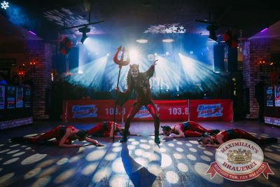 Halloween: первый день шабаша. Вечеринка по мотивам фильма «Гоголь», 27 октября 2017 - Ресторан «Максимилианс» Красноярск - 24