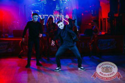 Halloween: первый день шабаша. Вечеринка по мотивам фильма «Гоголь», 27 октября 2017 - Ресторан «Максимилианс» Красноярск - 25