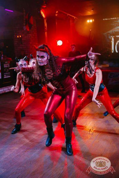 Halloween: первый день шабаша. Вечеринка по мотивам фильма «Гоголь», 27 октября 2017 - Ресторан «Максимилианс» Красноярск - 26