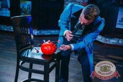 Halloween: первый день шабаша. Вечеринка по мотивам фильма «Гоголь», 27 октября 2017 - Ресторан «Максимилианс» Красноярск - 27