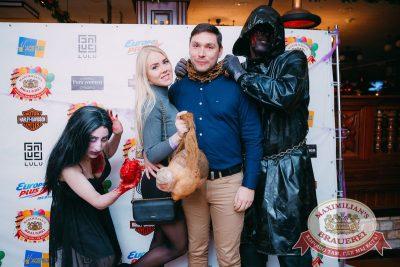 Halloween: первый день шабаша. Вечеринка по мотивам фильма «Гоголь», 27 октября 2017 - Ресторан «Максимилианс» Красноярск - 3