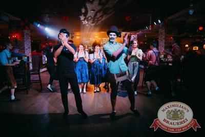 Halloween: первый день шабаша. Вечеринка по мотивам фильма «Гоголь», 27 октября 2017 - Ресторан «Максимилианс» Красноярск - 33