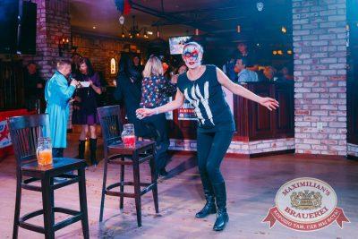 Halloween: первый день шабаша. Вечеринка по мотивам фильма «Гоголь», 27 октября 2017 - Ресторан «Максимилианс» Красноярск - 34