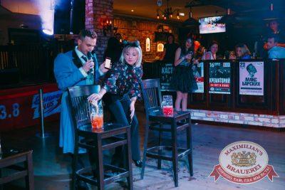 Halloween: первый день шабаша. Вечеринка по мотивам фильма «Гоголь», 27 октября 2017 - Ресторан «Максимилианс» Красноярск - 35