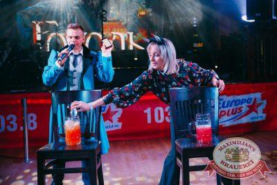 Halloween: первый день шабаша. Вечеринка по мотивам фильма «Гоголь», 27 октября 2017 - Ресторан «Максимилианс» Красноярск - 38