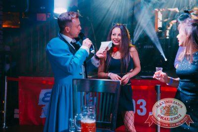 Halloween: первый день шабаша. Вечеринка по мотивам фильма «Гоголь», 27 октября 2017 - Ресторан «Максимилианс» Красноярск - 39