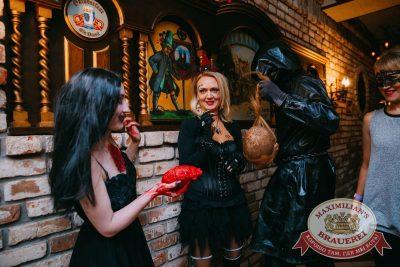 Halloween: первый день шабаша. Вечеринка по мотивам фильма «Гоголь», 27 октября 2017 - Ресторан «Максимилианс» Красноярск - 4