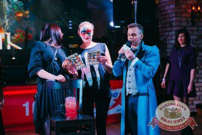 Halloween: первый день шабаша. Вечеринка по мотивам фильма «Гоголь», 27 октября 2017 - Ресторан «Максимилианс» Красноярск - 40