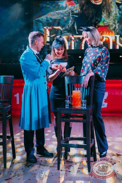 Halloween: первый день шабаша. Вечеринка по мотивам фильма «Гоголь», 27 октября 2017 - Ресторан «Максимилианс» Красноярск - 41